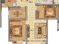 文景苑现房 刚需三居室 即买即装修 68万