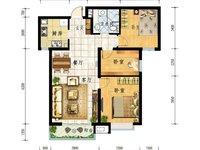出售兰泽花园3室2厅1卫89平米住宅