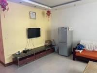 黄华街瑞信小区3室1厅1卫92平米住宅出租