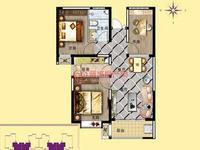 文景苑二期86平米 刚需三居室 全款付60万