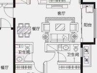 出售時家嶺社區3室2廳1衛110平米60萬住宅