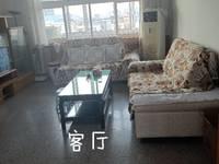 审计局住宅楼三室两厅一卫114平米住宅出租