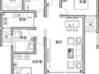 文景苑大产权106平米75万包改名现房毛坯三室