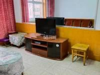 江淮小区3室1厅1卫90平米住宅出租